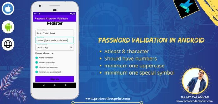 Password Text Field Validation in android