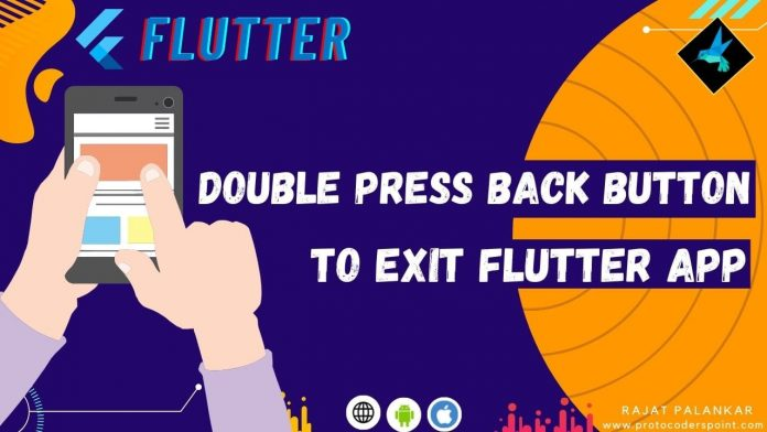 double press back button to exit app